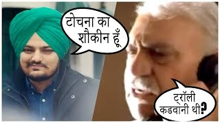 Sidhu Moose Wala New Song And Amrish Puri Funny Call In (हरयाणवी) Dubbing Madlipz Video