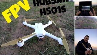 Обзор FPV квадрокоптера Hubsan h501s