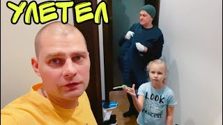 VLOG DAD flew HOME ! I yearn ! Worried how it will fly !