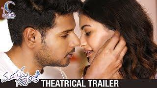 Sundeep Kishan's 'Manasuku Nachindi' Trailer