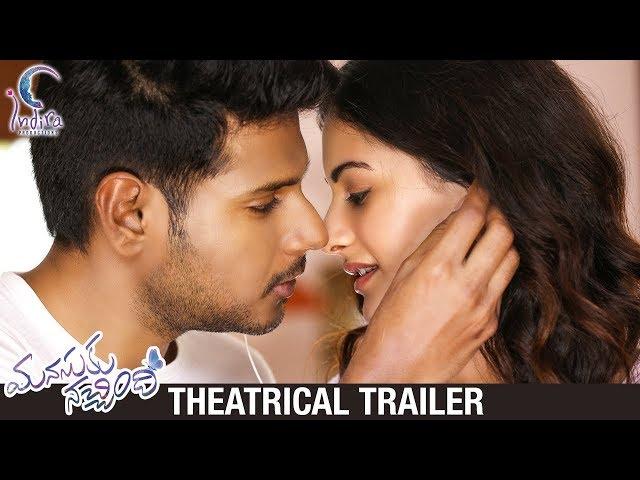 Manasuku Nachindi Theatrical Trailer | Sundeep Kishan | Amyra Dastur