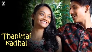 Thanimai Kadhal - Kannukkula Nikira En Kadhaliye Cover Video By Kzeiiboi Official