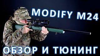 Винтовка Modify M24 - обзор и тюнинг