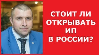Дмитрий ПОТАПЕНКО - Вы главный в стране. Ваши действия?