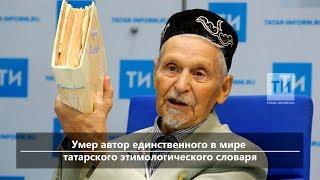 UTV. Новости центра Башкирии за 18 октября