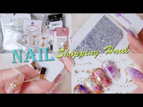 Japan Nail Shopping Haul~日本美甲材料店購物分享