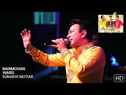 Sunakhi Mutiar  Manmohan Waris