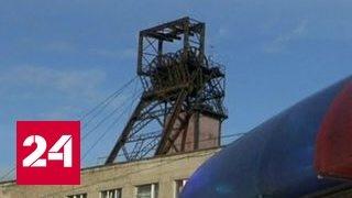 Львовские шахтеры прекратили отгрузку угля и вышли на пикет