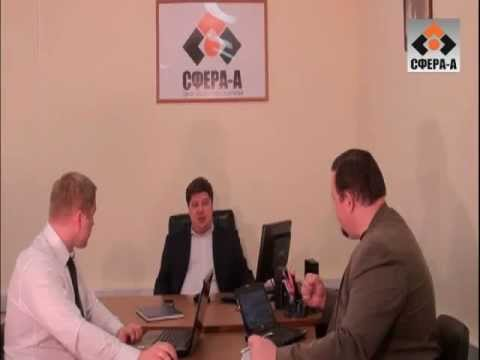 СРО НП Центр Объединения Строителей СФЕРА-А