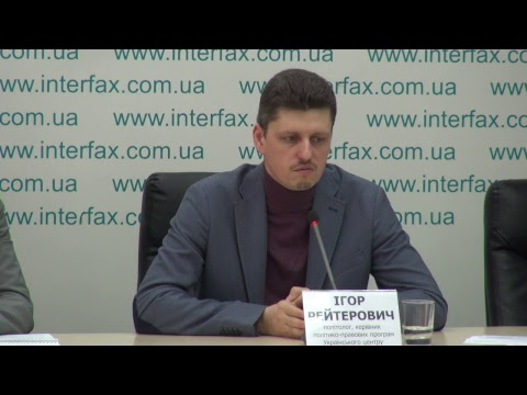 """Трансляція  прес-конференції на тему """"Вибори-2019: хто і з якою метою маніпулює темою підкупу виборців?"""""""
