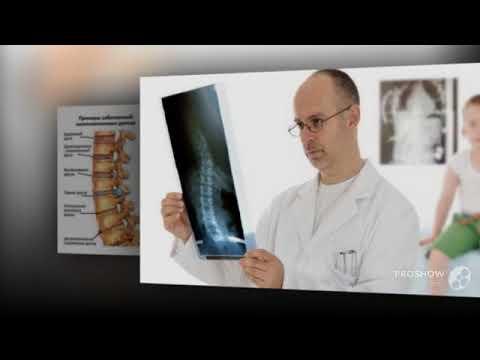 Лечение остеохондроза в омсе