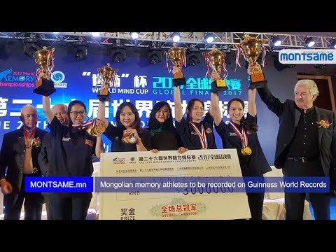 Mongolian memory athletes to be recorded on Guinness World Records