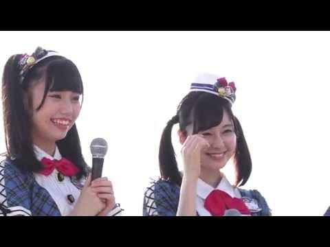 能登応援隊(AKB48チーム8)@ジェットスキー in 千里浜 表彰式(28.7.10)