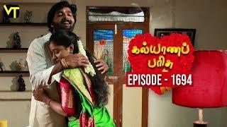 KalyanaParisu 2 - Tamil Serial | கல்யாணபரிசு | Episode 1694 | 27 Sep 2019 | Sun TV Serial