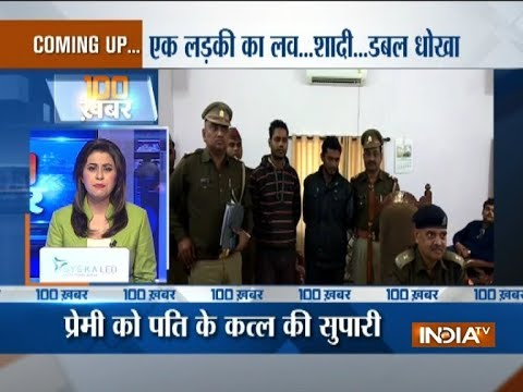 News 100 | 15th February, 2018 | 7:30PM
