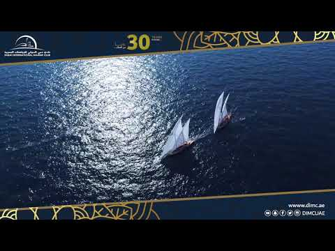 60FT Dubai Traditional Dhow Sailing Race