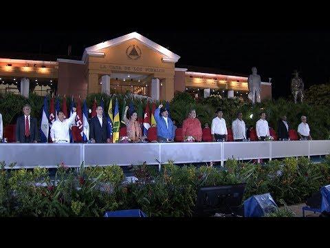 Presidente Daniel Ortega y Vicepresidenta Rosario Murillo presiden homenaje al Comandante Carlos Fonseca Amador