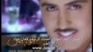 تحميل و مشاهدة جواد العلي - مجنون ليلى MP3