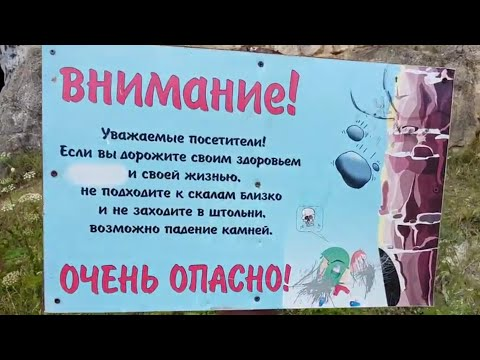 Штольни в с. Ширяево Самарская обл. июль 2018