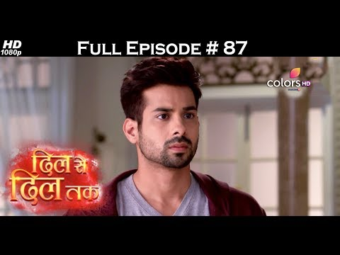 Dil Se Dil Tak - 30th May 2017 - दिल से दिल तक - Full Episode (HD)