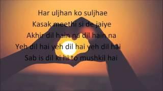 Yeh Dil Hai ( Punar Vivah Title Song) Lyrics - YouTube