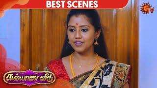 Kalyana Veedu - Best Scene | 9th December 19 | Sun TV Serial | Tamil Serial