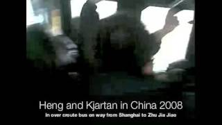 preview picture of video 'Trip with overloaded bus from Shanghai to the town Zhu Jia Jiao, Quingpu, Zhujiajiao'