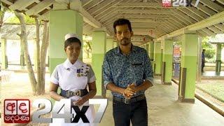 The Other Side | Episode 43 The National Hospital of Sri Lanka