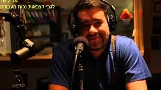 ראיון ברדיו קול ישראל של עורך דין מרק לייזרוביץ בנוגע לקצבאות נכות מעבודה