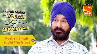 Gambar cover Your Favorite Character | Roshan Singh Sodhi The Great | Taarak Mehta Ka Ooltah Chashmah