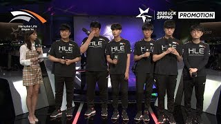 Interview with HLE | JAG vs HLE 09.11 | 2020 LCK Spring Promotion