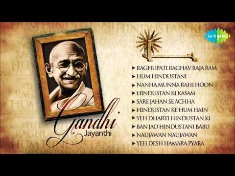 印度國父 甘地誕辰-Gandhi Jayanti of India