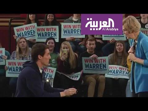 العرب اليوم - شاهد: أميركي يطلب الزواج من مرشحة محتملة للرئاسة