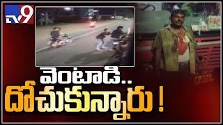 Vijayawada - मुफ्त ऑनलाइन वीडियो
