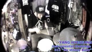 피아 양혜승 YANG HYESEUNG instrumental challenge 311 Mystoney Baby