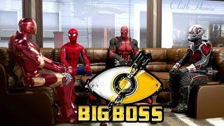 Bigg Boss | Spoof | Deadpool, Ant-Man, Iron Man & Spider-Man | Hindi Comedy Video | Pakau TV Channel