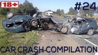 Car crash compilation Dash cam accidents Подборка Аварий и Дтп #24