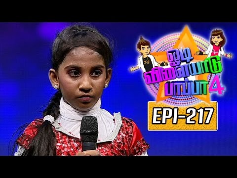 Odi-Vilayadu-Pappa-Season-4-Epi-217-Avanthika-Dance-Show-16-06-2016
