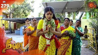 Nila - Episode 279 | 27th February 2020 | Sun TV Serial | Tamil Serial
