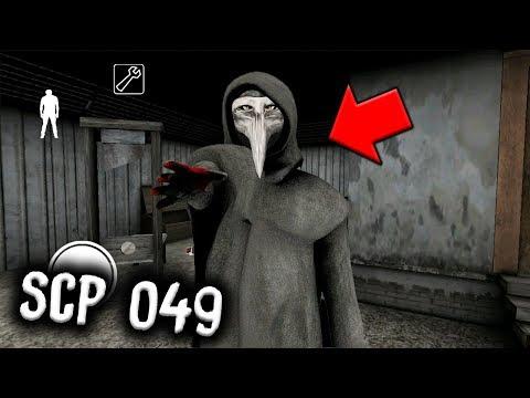 Trapping SCP-049? - смотреть онлайн на Hah Life