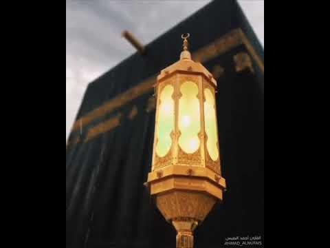 Ahmed Al Nufays - Surah Al-A'raf (7) Verse 43 Beautiful Recitation
