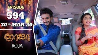 ROJA Serial | Episode 594 | 30th Mar 2020 | Priyanka | SibbuSuryan | SunTV Serial |Saregama TVShows
