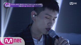 Eng Sub The Call 풀버전 크러쉬 ′i Fall In Love Too Easily′ 180525 Ep4