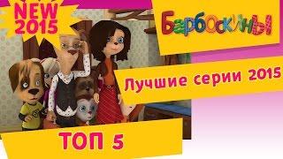Мультфільми українською мовою дивитися онлайн
