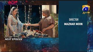 Drama Serial Dour Episode 6 Promo   Dour Episode EP 6   Har Pal Geo