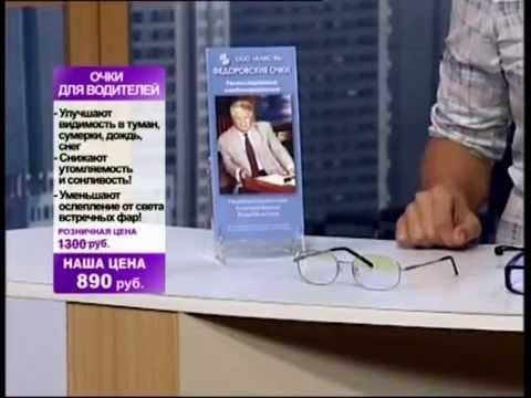 Отзывы о лазерной коррекции зрения пенза