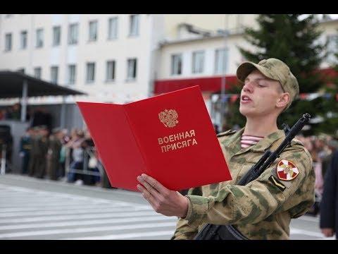 Приведение к военной присяге 2019 (3 батальон)