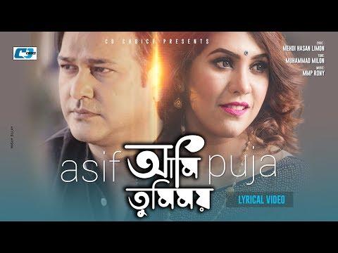 Ami Tumimoy | Asif Akbar | Puja | EiD Dhamaka | Official Lyrical Video | Bangla New Song 2019