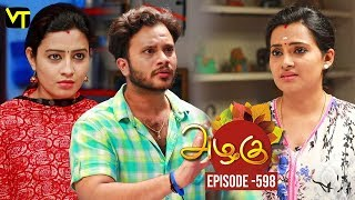 Azhagu - Tamil Serial   அழகு   Episode 598   Sun TV Serials   7 Nov 2019   Revathy   Vision Time