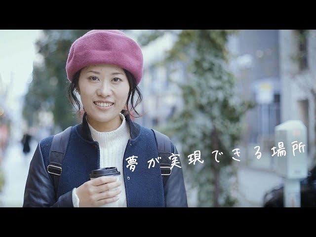 インタビュー 中村さん 帽子専門店 イチヨンプラス(PORTSTYLE株式会社) 新卒採用 アルバイト アパレル